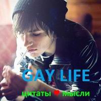 SLOGAN GAY LIFE